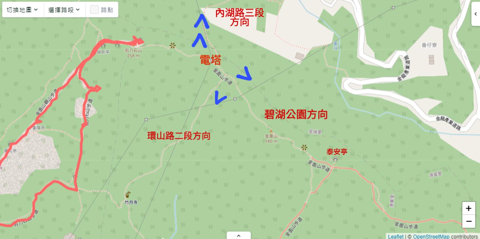 金面山路線