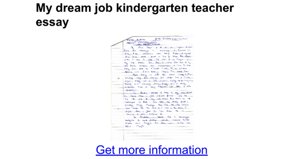 Dream job essay