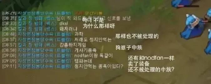 Vướng nghi vấn kỳ thị chủng tộc với game thủ Trung Quốc YDXxWvGrWst0r5LHwvFn4-QdUjc9PMv3kG--Kt0hBmTbh5-qy9mMGauY5lJu3GZjH-LPcfBoX_m2NtCGZKDW3bIwgJ4GTqbuVYVqjehHE495eUhmkQjVHwMxKfp0knSWLLKPYoPW=s0