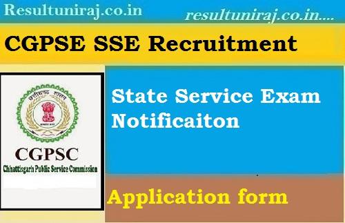 CGPSC State Service Exam 2018