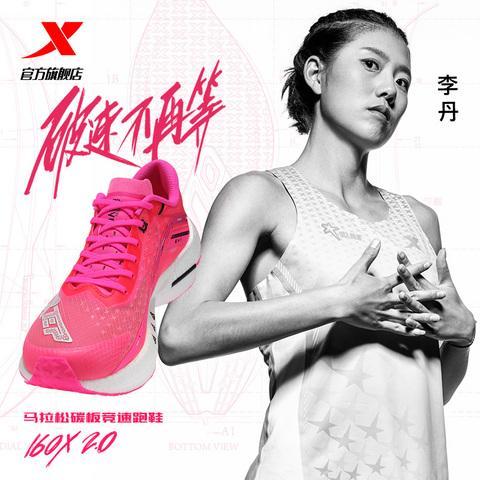 """""""XTEP 160X 2.0""""รองเท้าวิ่งสายแข่งขันรุ่นใหม่จากประเทศจีน 03"""