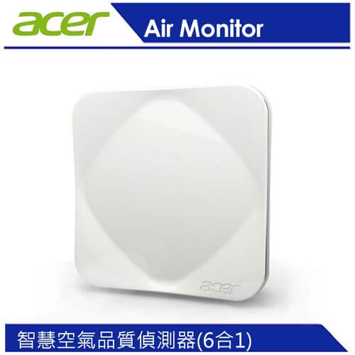acer air monitor,空氣品質偵測器