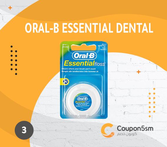 Oral-B Essential Dental Floss