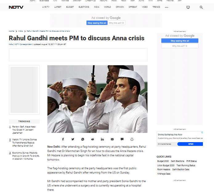 Rahul NDTV.png