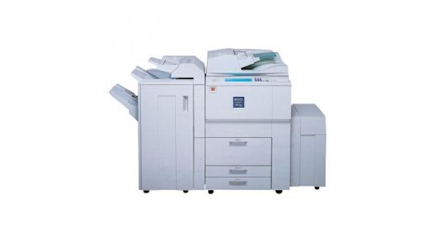 Các bạn nên chọn máy photocopy cũ đến từ thương hiệu RICOH