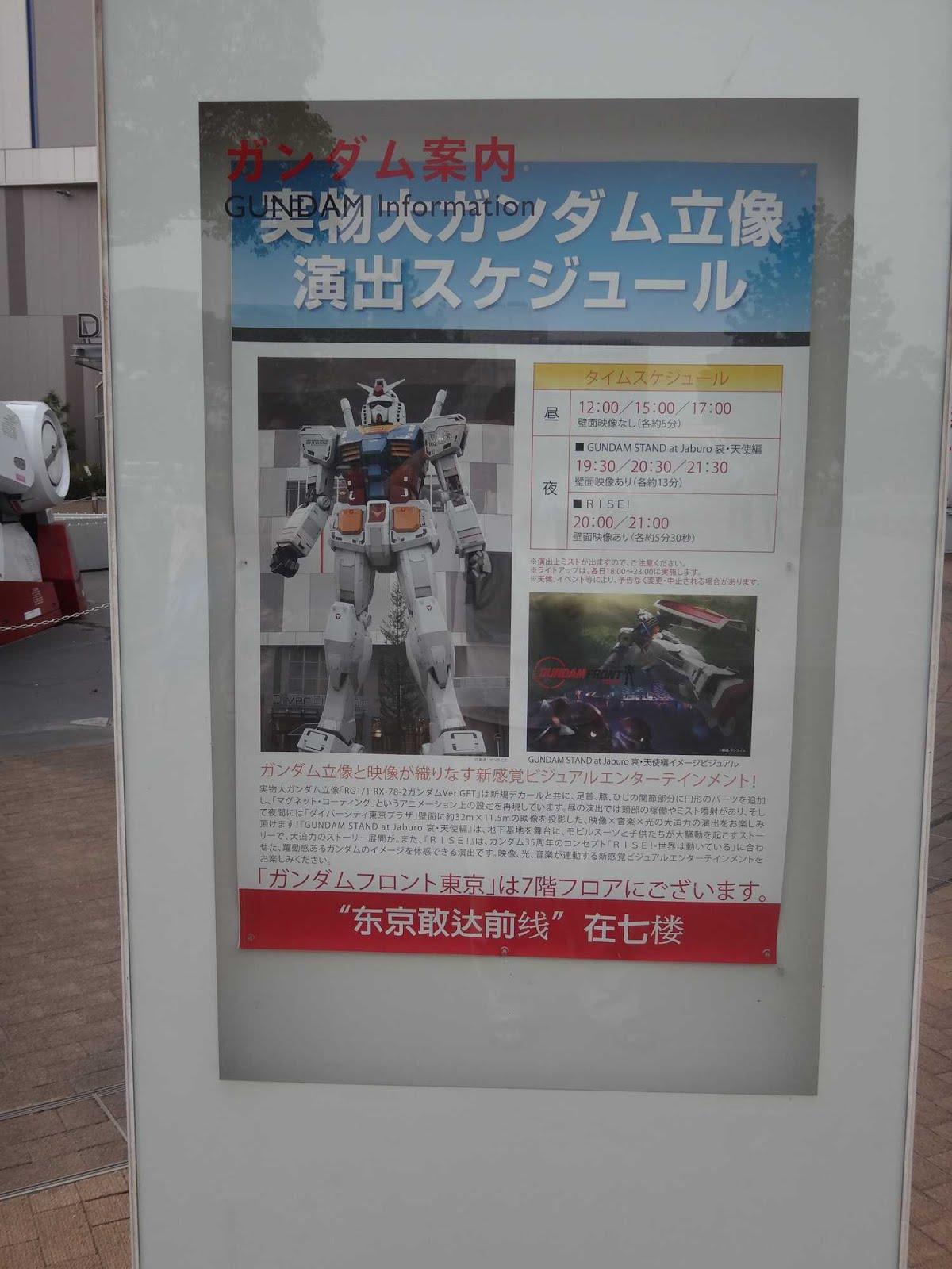 2014-07-24-L.jpg