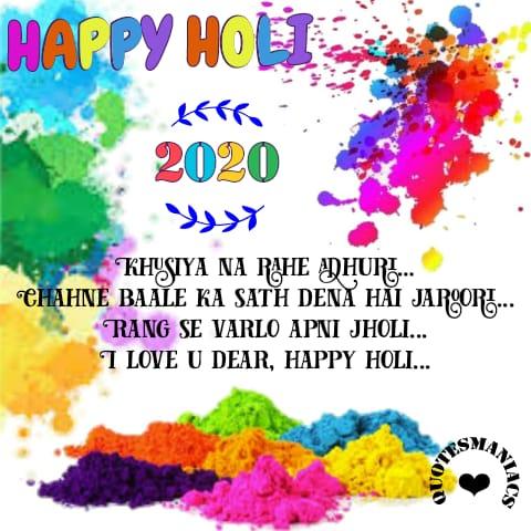 Holi love status| holi love status in hindi 2020