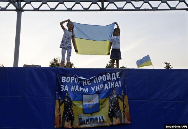 Під час мітингу в Маріуполі проти агресії Росії, 4 вересня 2014 року