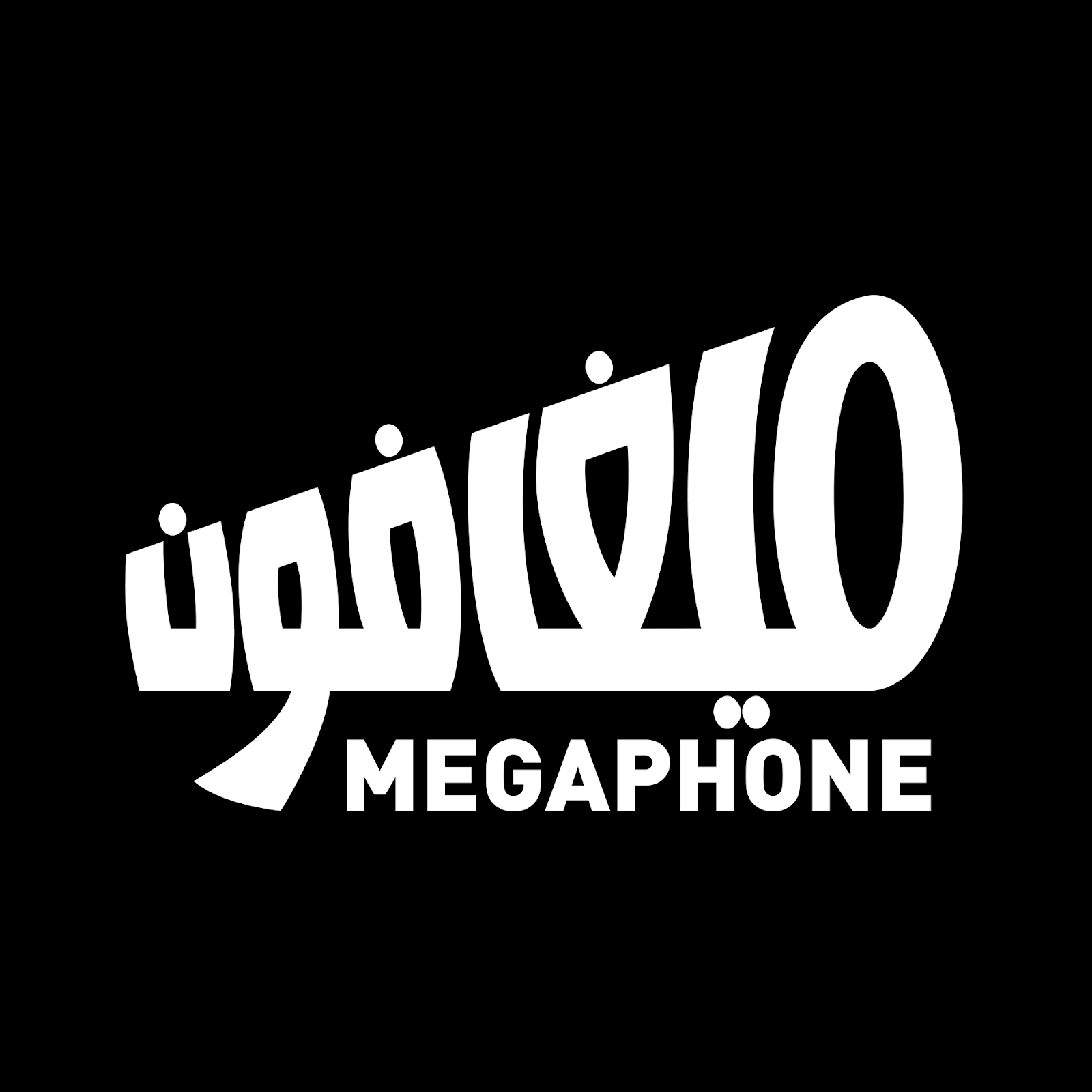 In Conversation With: Megaphone