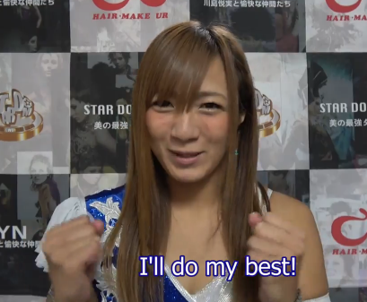 stardom_do_my_best.PNG