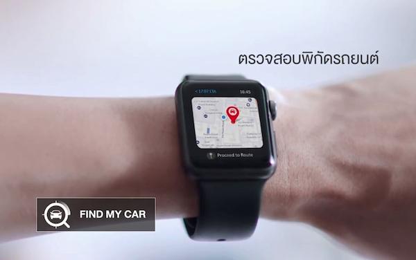 แอพฯ ในมือถือสามารถแจ้งสถานะรถของคุณ ช่วยป้องกันไม่ให้รถหาย