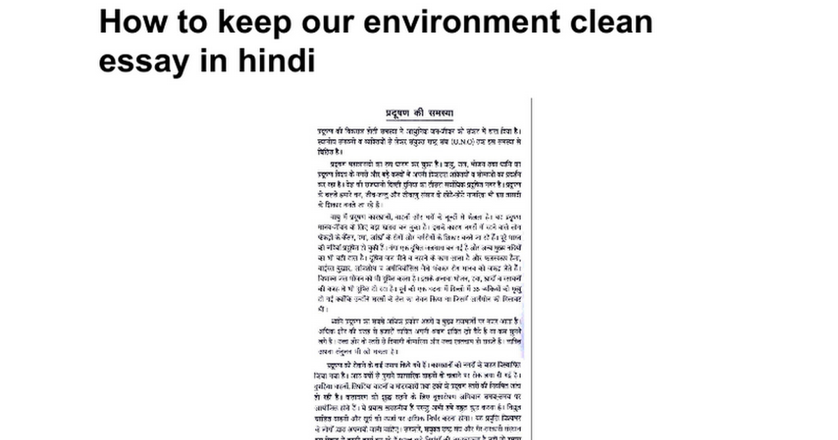 how to keep our environment clean essay in hindi google docs