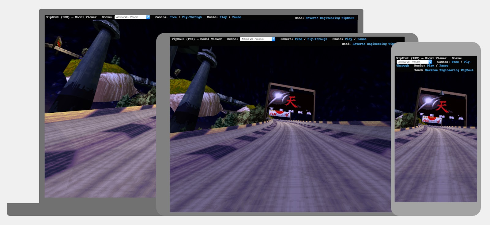 Wipeout PSX homepage