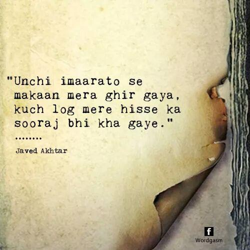 25 Beautiful Hindi Urdu Quotes By Indian Writers And Lyricists Reacho