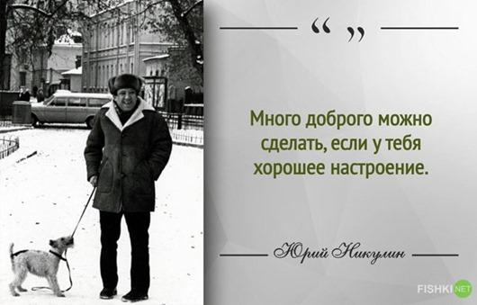 Yuri Vladimirovich Nikulin 23