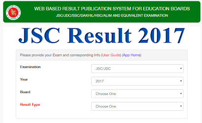 How to check PSC exam result 2017
