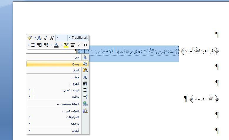 http://www.riyadhalelm.com/upload/ns5_al_kood.jpg