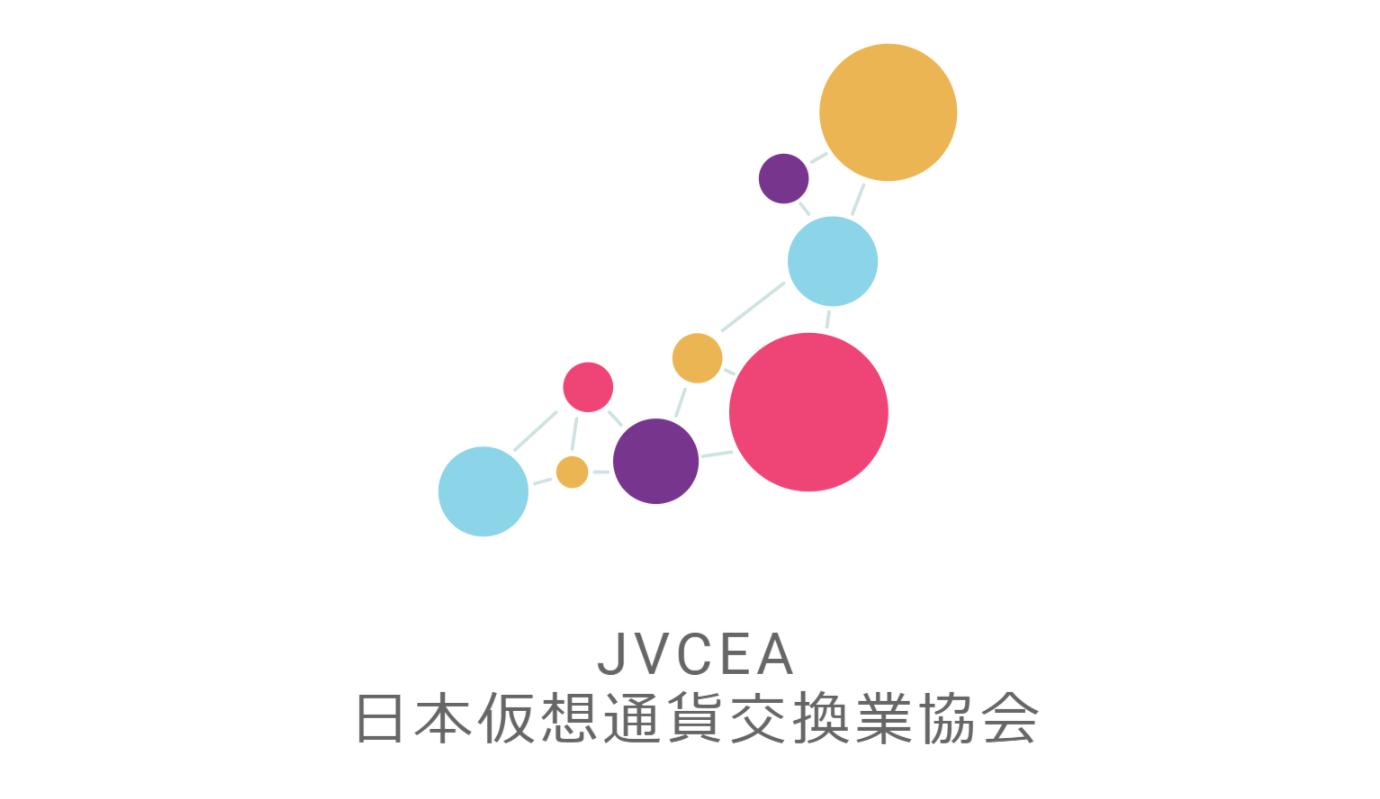 Japan's SRO, the JVCEA