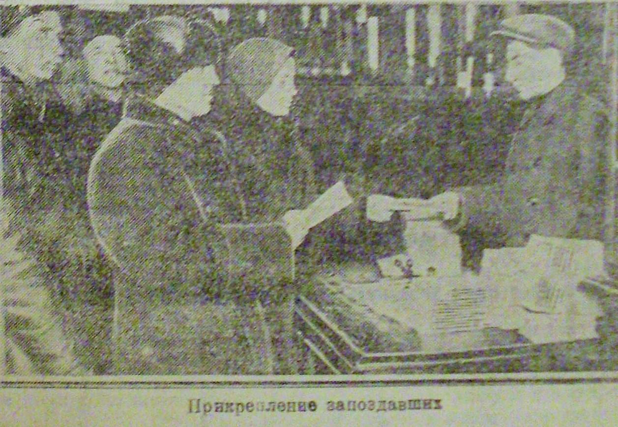 Харківці здають анкети на прикріплення. Березень 1929-го