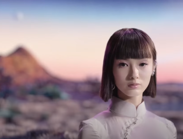 Perfect Diary Mid-Autumn Festival eyeshadow palette advertising CGI animation.