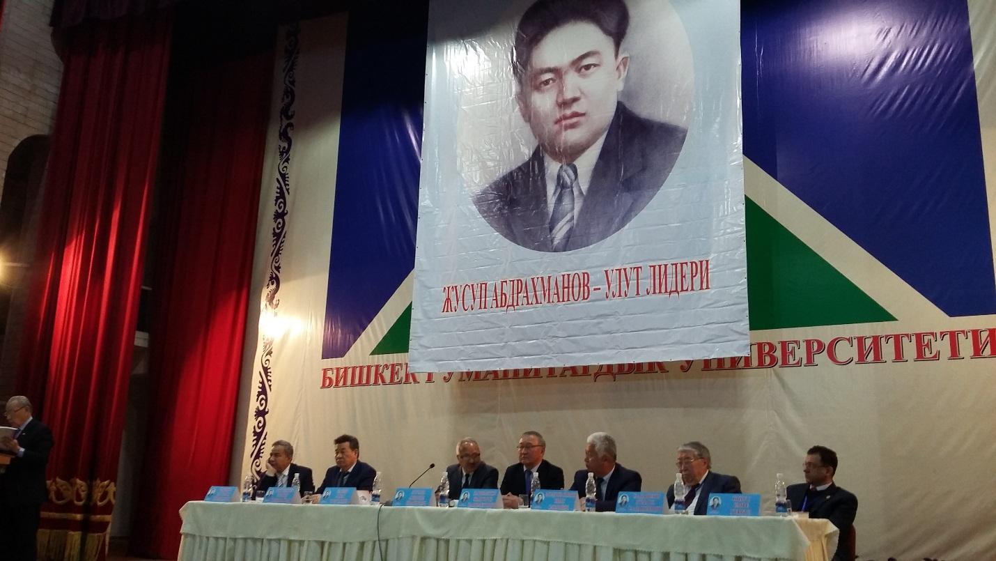 D:\Конференцилар сентя 2017\Жусуп Абдрахманов конфер в БГУ 12.02.18\20180312_152534.jpg