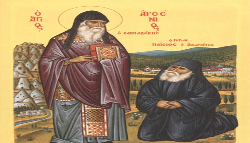 orthodoxiaonline-156.jpg