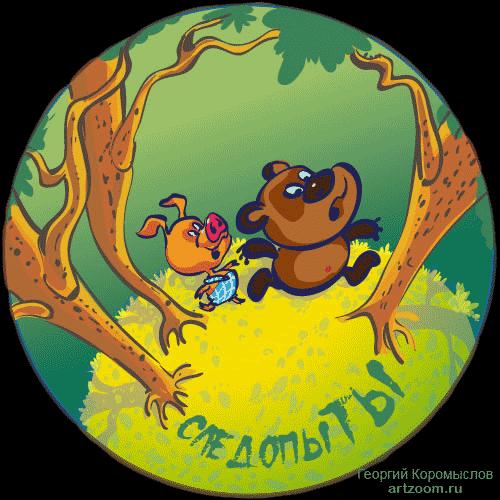 http://i017.radikal.ru/1204/c0/71f1c52da2be.png