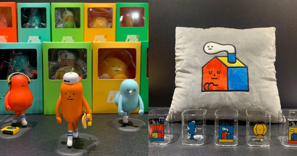 黏黏怪物研究所特展:周邊商品
