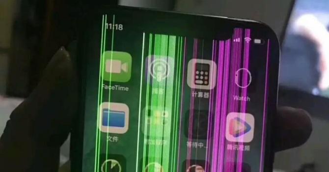 3 mẹo khắc phục iPhone XS lỗi sọc màn hình