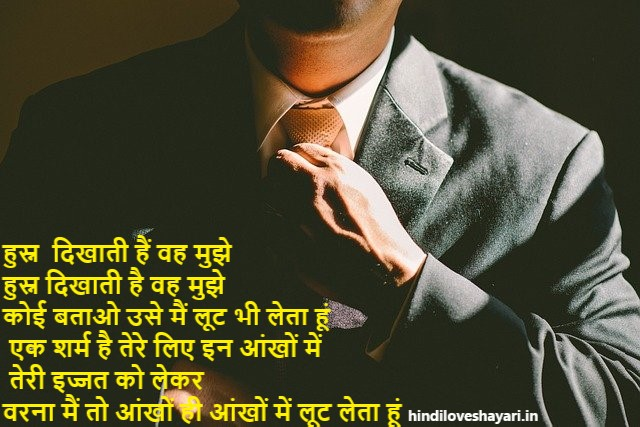 attitude quotes images in hindi