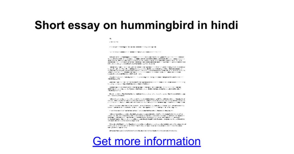 short essay on hummingbird in hindi google docs