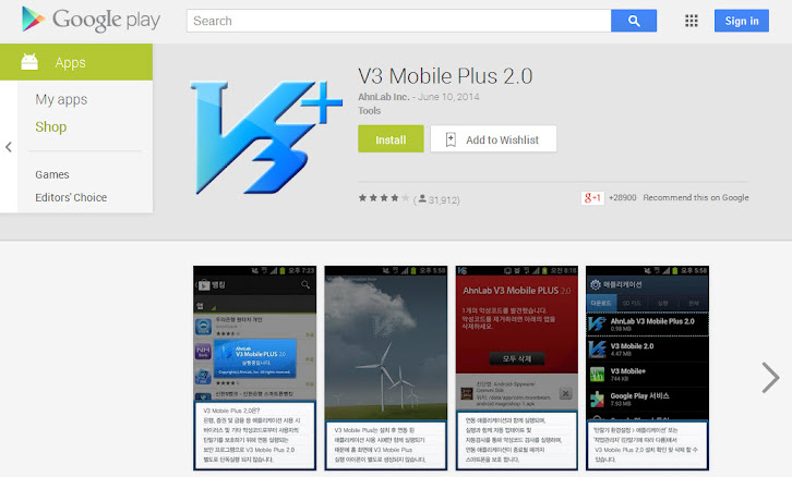 Ahnlab V3 Mobile Plus 2.0 on Google Play, Aug 2014