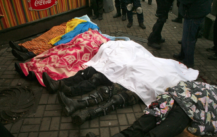 Тела погибших на Майдане © piter.tv