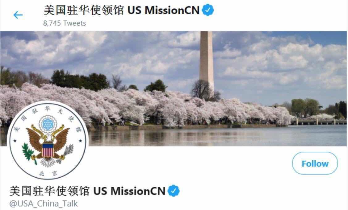 Hình trái: Chụp giao diện Twitter của Đại sứ quán Mỹ tại Bắc Kinh với logo mới;