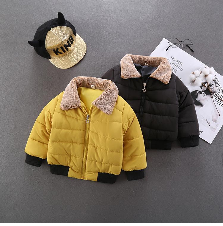 Najpiękniejsze kurtki dla niemowląt  - Sklep dziecięcy online AZUZA.eu 23