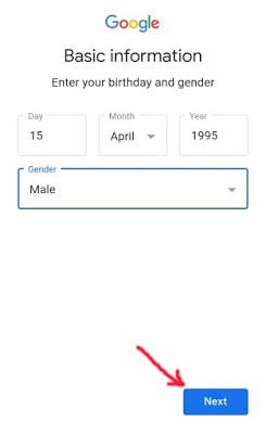 what is gmail in hindi