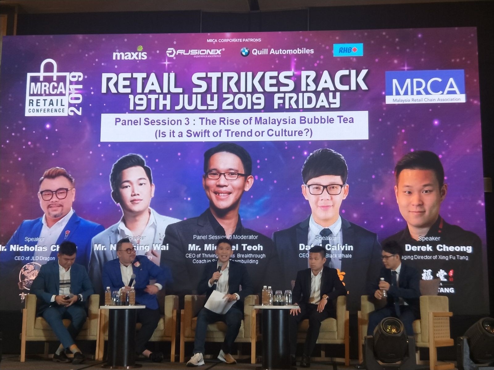 MRCA Retail Conference 2019