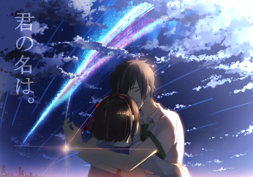 kimi-no-na-wa-taki-x-mitsuha-romance-happy-tears-crying-scenic-clouds-anime-6461-resized.png