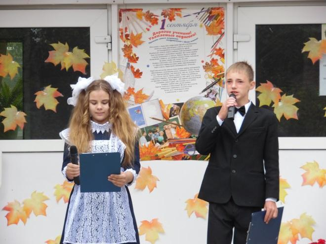 \\ТЕХНИК-ПК\local_trash\школьные фотографии\1 сентября 16-17\SAM_1557.JPG