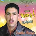 Oussibbou Mostafa-Ayitghuit ayamarg