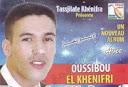 Oussibbou Mostafa-Ayoulinw itsbarn