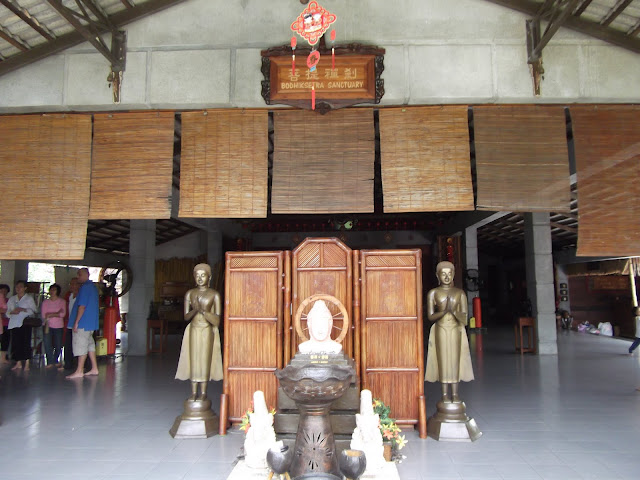 cheras buddhist singles 5016958096021 singles [box set], the shamen 9781436751261 1436751268 a sketch of the history of framingham (1827), william ballard.