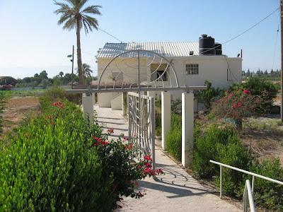 Shalom al Israel synagogue in Jericho