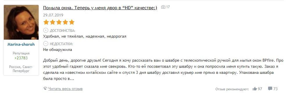 C:\Users\kontentUC\Desktop\Инста\Картинки для инсты\окна нужно 3.jpg