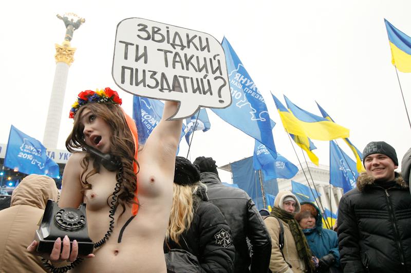 Янукович пиздатый!