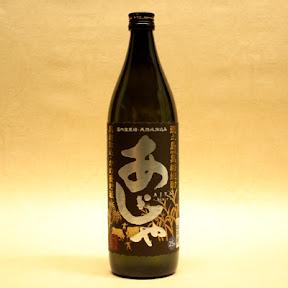 あじゃ黒 (900ml)