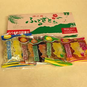 徳之島ふるさとセット(5点セット)