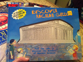This will be a wonderful addition to my Greek basket!
