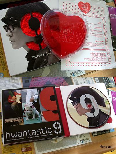 lee seung hwan 9th album hwantasic 9