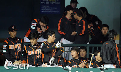 Lotte Giants 2011 Spring